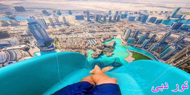 تور دبی با گردشگران بسیار متنوع از کشورها