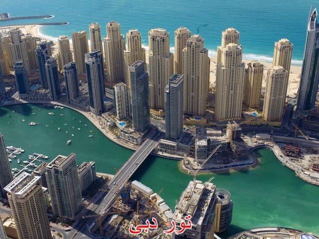 هتل های دبی از مجازی
